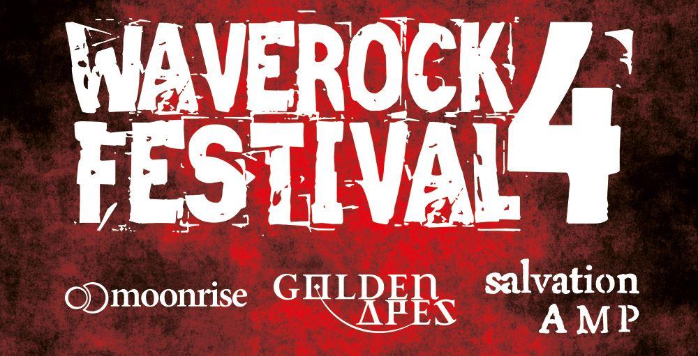 WAVE ROCK Festival 4 // moonrise // Golden Apes // salvation AMP